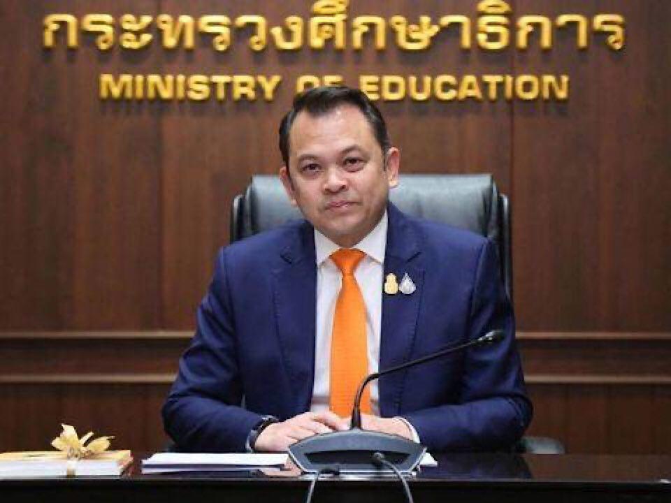 นาย ณัฏฐพล ทีปสุวรรณ รัฐมนตรีว่าการกระทรวงศึกษาธิการ