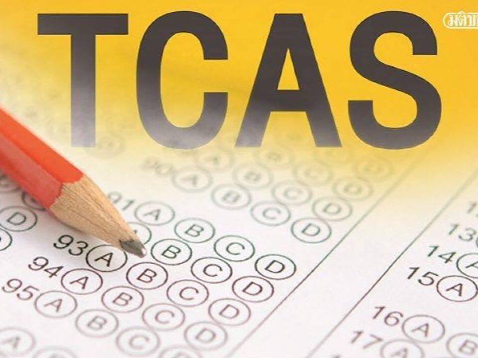 ระบบ TCAS คืออะไร