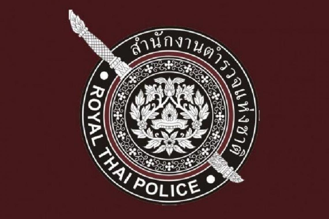 เคล็ดลับ สอบสัมภาษณ์นายสิบตำรวจ