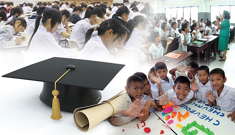 การ รัฐประหาร  ทำให้การศึกษาไทยไม่ได้รับการใส่ใจเท่าที่ควร