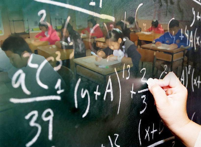 การเรียนวิชาคณิตศาสตร์ ต้องใช้ทักษะจริงหรือ??