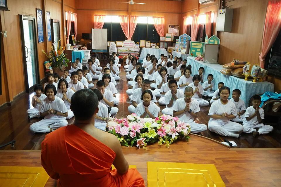 วิชาพระพุทธศาสนา คือวิชาพื้นฐาน ที่สอนให้นักเรียน มีกิริยามารยาทที่ดีงาม