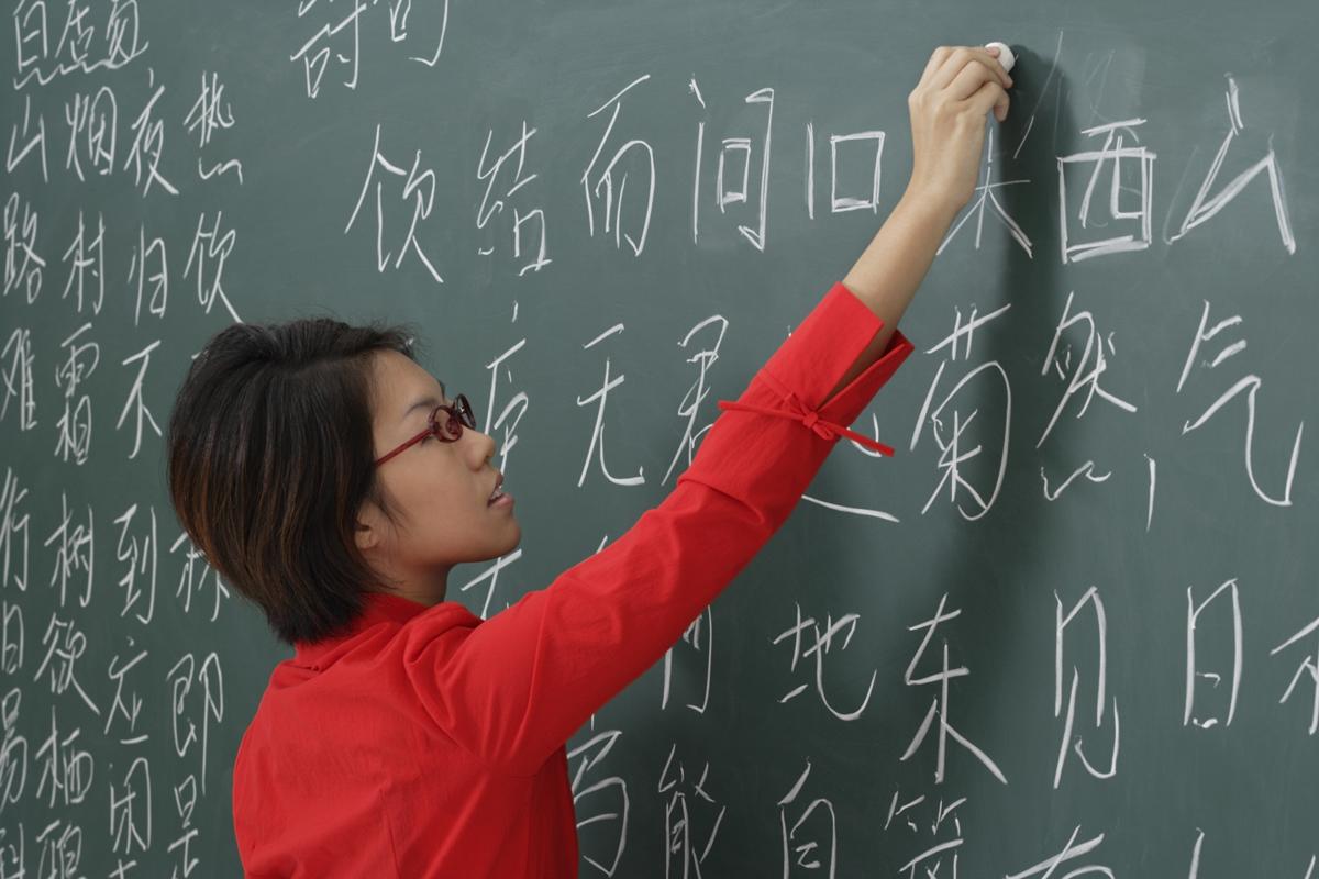 วิชาภาษาจีน อีกหนึ่งวิชาพื้นฐาน ที่ในอนาคต อาจเป็นภาษาสากล กันเถอะ!!