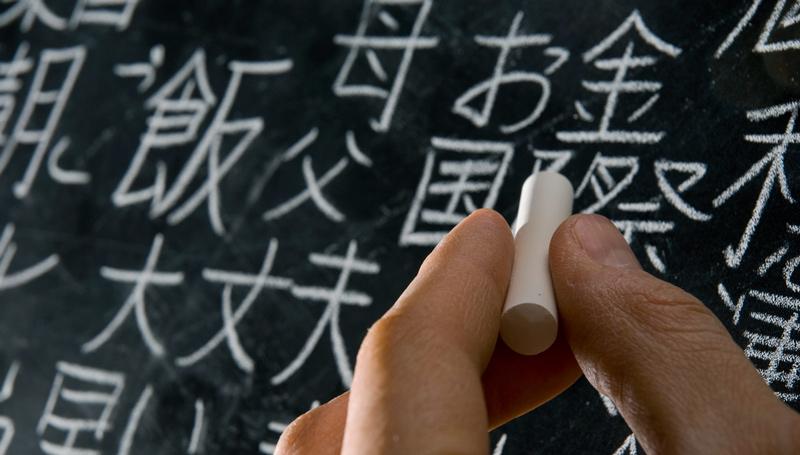 นักเรียนทุนประเทศจีน ความฝันของเด็กหลายๆ คน