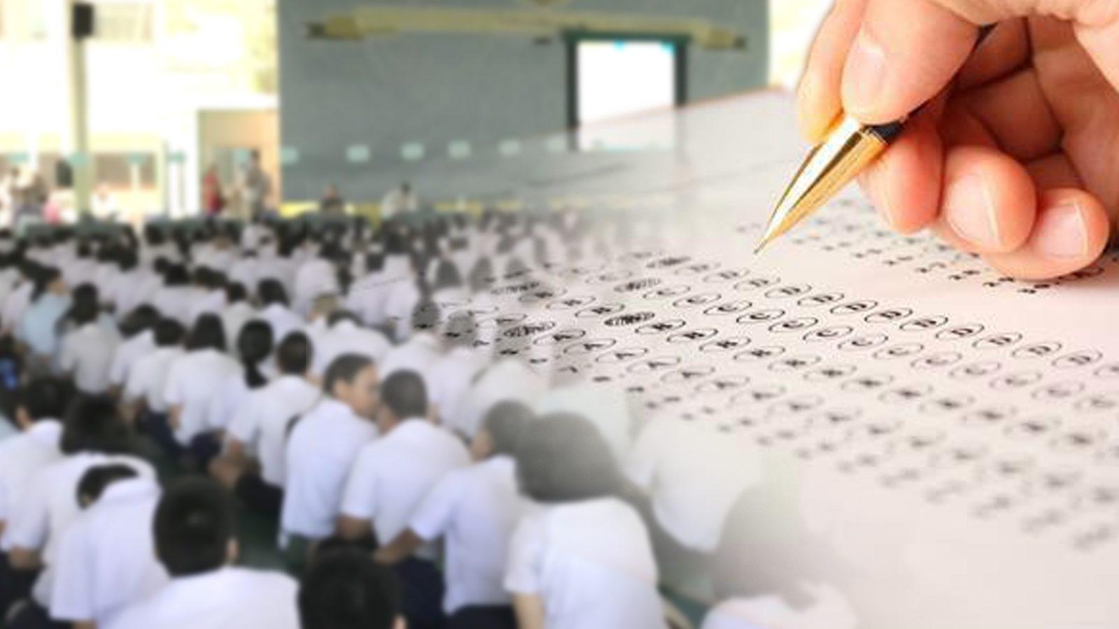 เตรียมตัวอย่างไรให้ติดมหาลัย