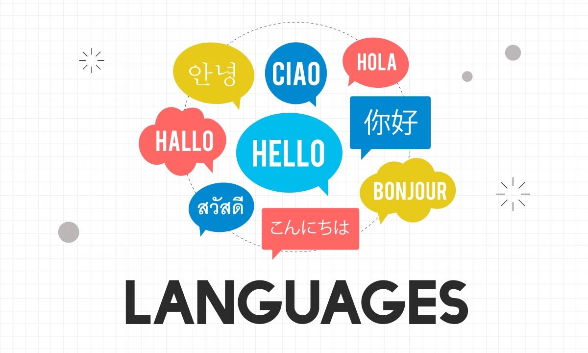 ภาษาน่าเรียน