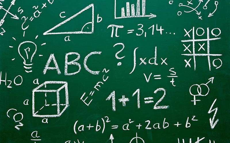 ประโยชน์ของวิชาคณิตศาสตร์